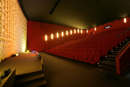 Cineplex Walldorf