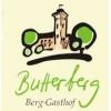 Ausflugsgaststätte in der Oberlausitz | Berggasthof Butterberg