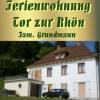 Ferienwohnung ''Tor zur Rhön'' Philippsthal direkt am Werratal-Radweg