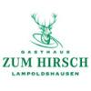 Ferienwohnungen und Gasthaus zum Hirsch