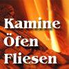 Kamine-Öfen-Fliesen Jens Lehmann