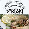 Restaurant Syrtaki Stade