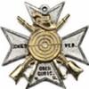 Schützengesellschaft Obergurig und Umgebung 1905 e.V.