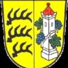 Stadtverwaltung Marbach am Neckar