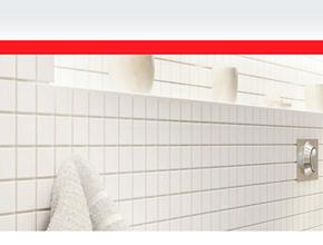 Badstudio Röndigs GmbH & Co.KG | Badplanung | staubfreie Badsanierung