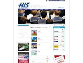 H.I.S. (Austria) Travel GmbH