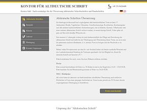 Kirsten Juhl | Übersetzung altdeutscher Schriften